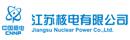 中核集团秦山核电有限公司