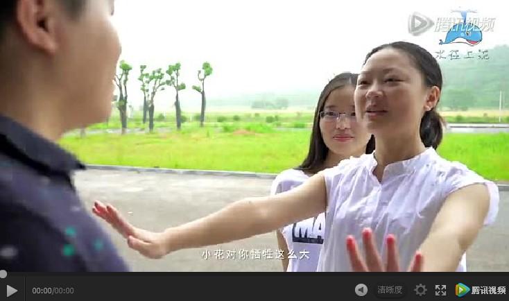 盛唐泵阀―《王小明的夏天》