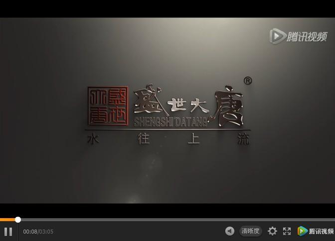TCA系列无泄漏磁力驱动化工流程泵【视频】